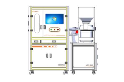 电插头视觉检测机