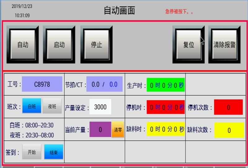 澳门永利宫体育官方app4.png